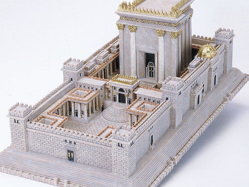The Second Temple Model of Jerusalem: Detailed Replica- Small Version
