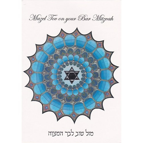 HJ 363-Bar Mitzvah Greeting Card