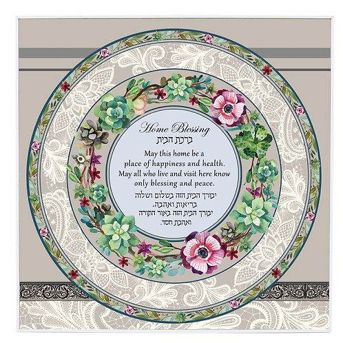GP05-Floral Glass Home Blessing