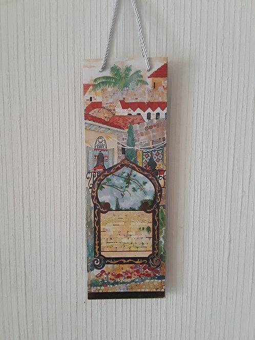 Jerusalem Wine Bag WB 16