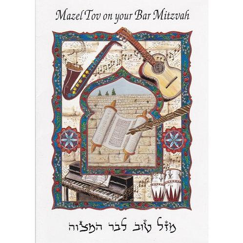 DC MU101-Bar Mitzvah Greeting Card