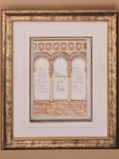 3DFP-Blessing for the Rabbi
