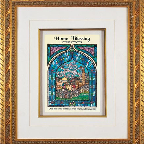 SFP20-Jerusalem Stained Glass Home Blessing