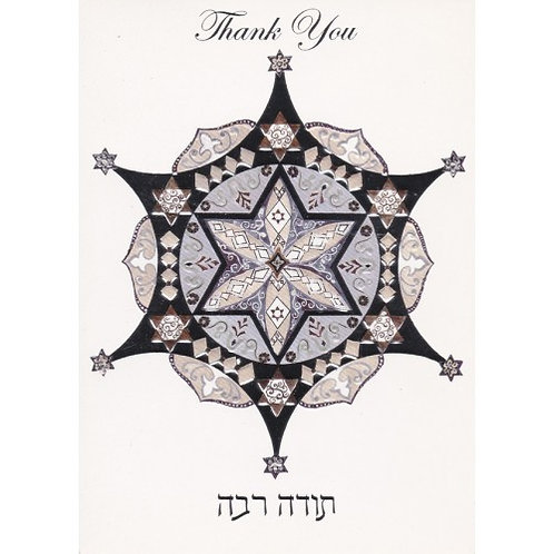 HJ 356-Thank You Greeting Card