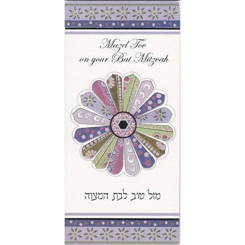 MH 6043-Bat Mitzvah
