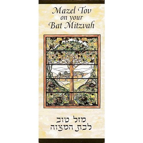 MH 6017-Bat Mitzvah