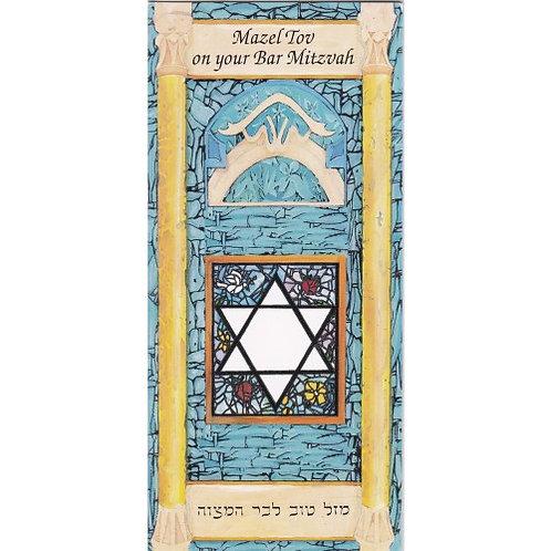 MH 6006-Bar Mitzvah