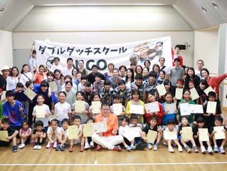 【ついに開催!】NICO初発表会イベント「Wao!」みんな頑張りました!