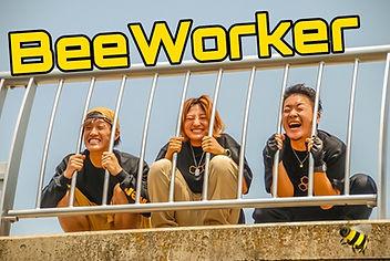 BeeWorker.jpg