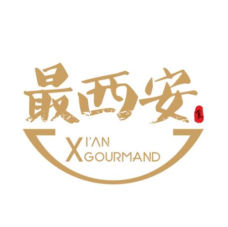 XI'AN Gourmand