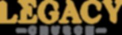 legacy logo type.png
