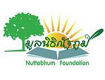 Logo-nattabhum-(1)aa.jpg