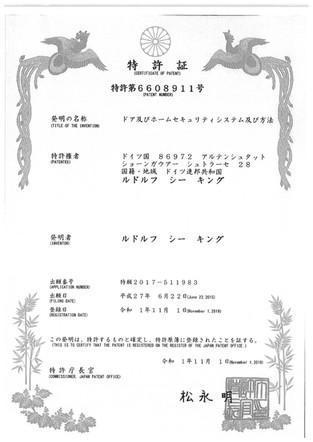 Japanisches Patent zur Sicherung von Privathäusern mittels A.I. erteilt