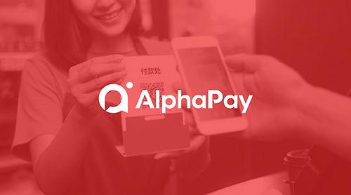 alphapay_cover.jpg