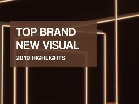 Top Brand New Visual