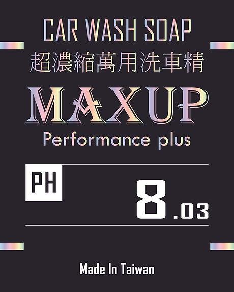 CAR WASH SOAP.jpg