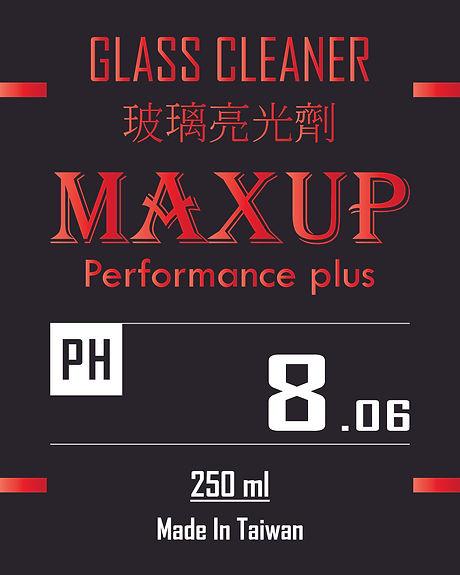 CLASS CLEANER.jpg