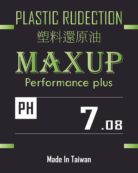 PLASTIC RUDECTION.jpg