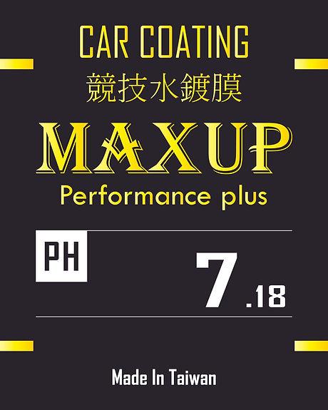 CAR COATING.jpg