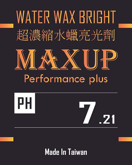 WATER WAX BRIGT.jpg