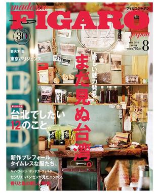 「フィガロ ジャポン」8月号に『ドゥッシュ』が掲載されました