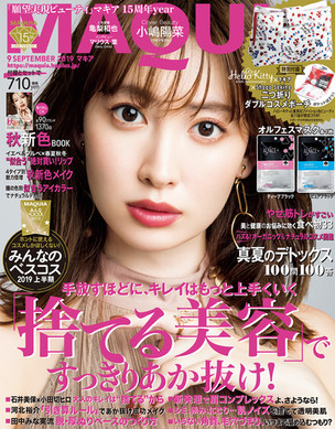 「MAQUIA」9月号に『ドゥッシュ』が掲載されました。