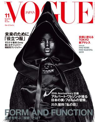 VOGUE JAPAN 11月号に『ドゥッシュ』が掲載されました。
