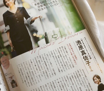 【メディア掲載】Oggi5月号にMANABICIA池原のインタビューが掲載