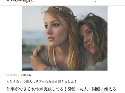 【メディア掲載】「Precious」に代表・池原のインタビューが掲載