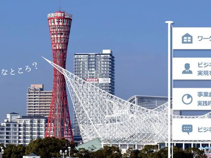 7/22 講演情報(神戸) 「自信をつけて一歩ふみだすために 〜女性のための自信形成 実践講座」
