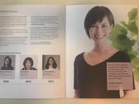【メディア掲載】世界的ビジネススクール「INSEAD」広報誌に池原が紹介