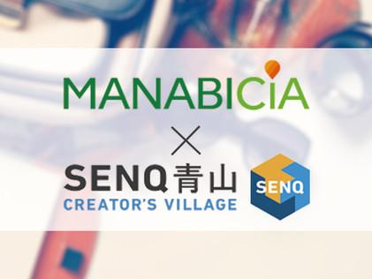 7/20 講演情報(東京) 「CREATOR'S VILLAGE 応援される人になる。魅力資産で、働き方にイノベーションを」