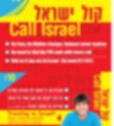 Call Israel phone card