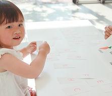 子供英語5.jpg