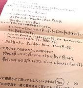 IMG_3404_edited.jpg