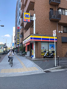 IMG_3670.jpg