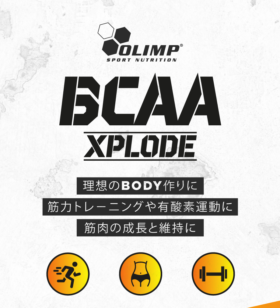BCAA-XPLODE-1.png