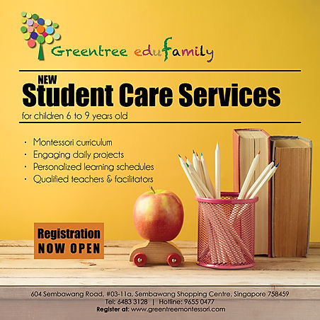 SSC Student Care Poster 2019.jpg
