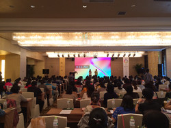 Educator's Conference China