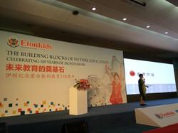 Professional Sharing, China