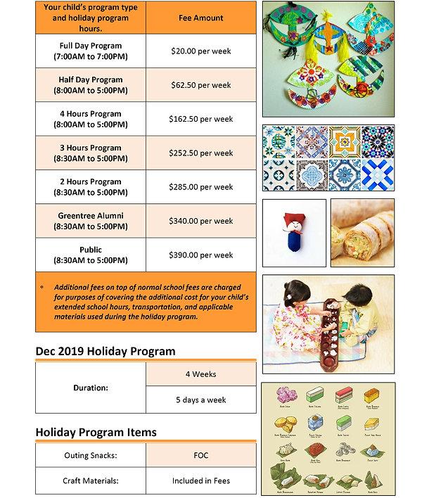Dec 19 Holiday Program poster for websit
