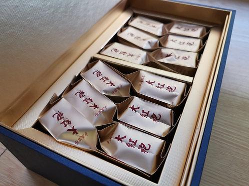 Sponsored Item: Premium Red Tea 武夷山大红袍