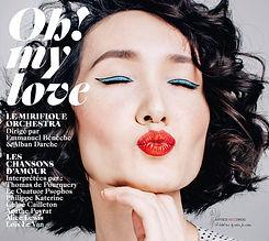 OH!_MY_LOVE_COVER.jpg