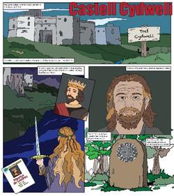 Castell-Cydweli-ysgol-Gwenllian_edited.j