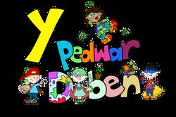 Hendy Logo