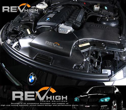 Bmw E89 Z4 30i N52b30 Carbon Fiber Airbox Performance Cold Air