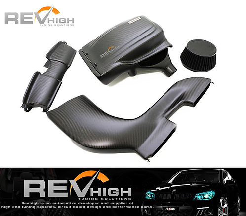 BMW E90 335i N54B30 carbon fiber airbox Performance cold air intake filter kit