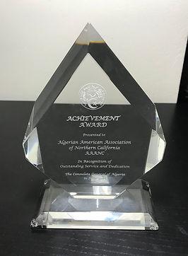 Award2017.jpg
