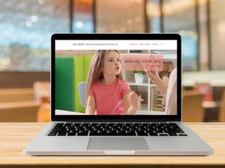 Adi Speech Theraphy Website