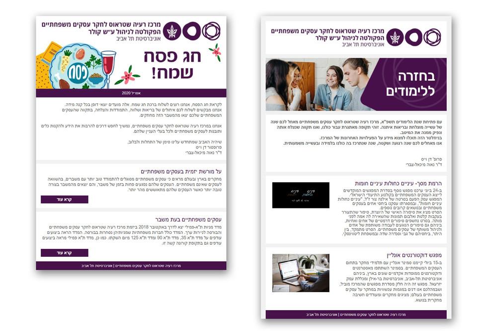 NewslettersTA01.jpg